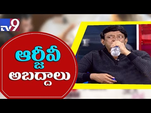 RGV lies? || GST Controversy - TV9 Trending