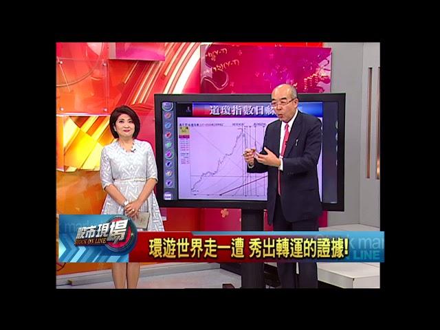 【股市現場-非凡商業台鄭明娟主持】20180509part.4(林隆炫)