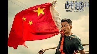 6分钟带你看完2017年中国票房冠军电影《战狼2》太热血了