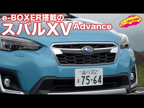 【e-BOXER搭載】スバルXV Advance 試乗
