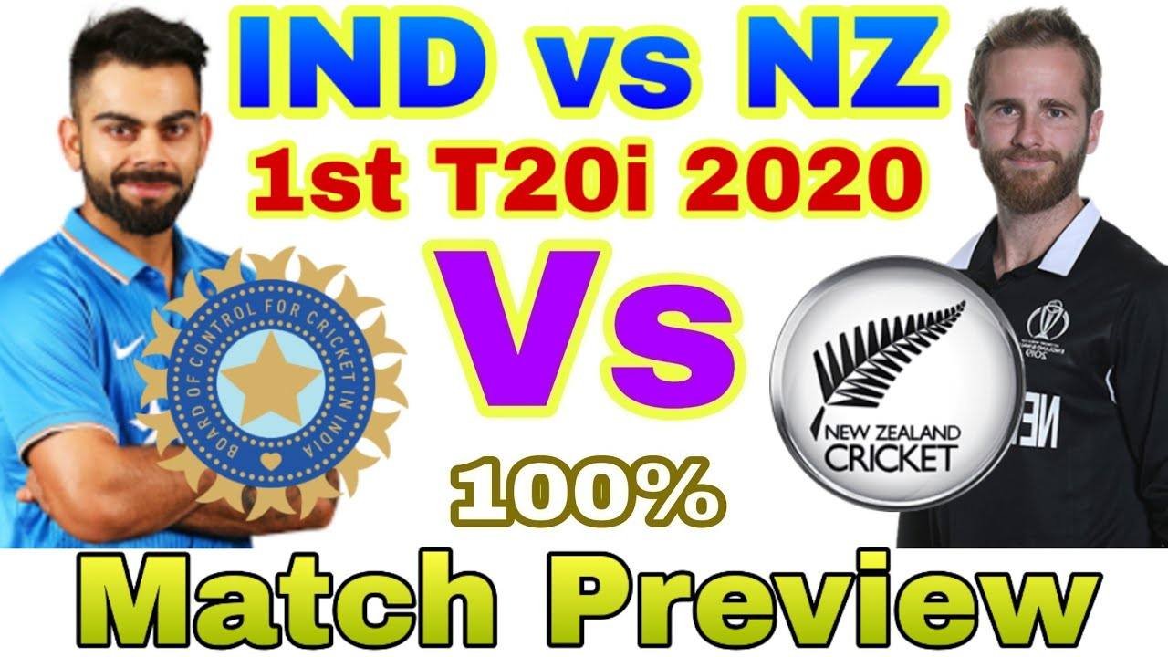 New Zealand vs India  2nd T20 International Preview & Prediction