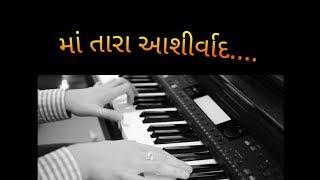 Maa tara ashirwad keyword