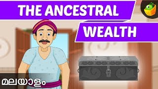The Ancestral Wealth  | Tenali Raman Stories In Malayalam  | Animated