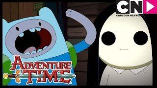 Время приключений | Пустоглазка | Cartoon Network