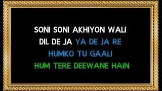 Soni Soni Akhiyon Wali Karaoke (With Chorus) - Mohabbatein