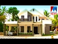 Naaz - Beautiful house in Mahe | Veedu | Old episode  | Manorama News