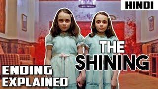 The Shining (1980) Ending Explained
