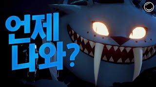 """'한국 게임 최초'로 PS5에 출시되는 게임 """"리틀 데빌 인사이드(ʟɪᴛᴛʟᴇ ᴅᴇᴠɪʟ ɪɴꜱɪᴅᴇ)"""", 그런데 또 연기..?"""
