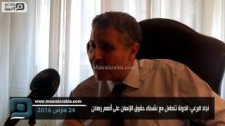 مصر العربية   نجاد البرعي: الدولة تتعامل مع نشطاء حقوق الإنسان على أنهم رهائن