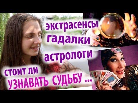 О себе \ Лариса Викторовна \ Израильская Ясновидящая