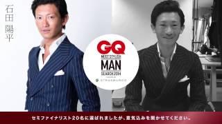 GQ MSMS エントリーNo.012 石田陽平 サントスマイト 検索動画 26