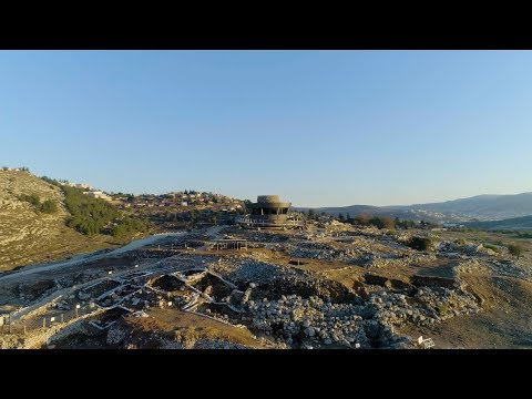 The Watchman Episode 88: Exploring Shiloh, Site of Israel's Ancient Tabernacle