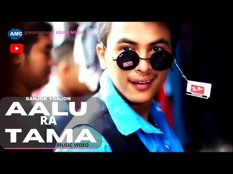 Aalu ra Tama by  SANJOK YONJON LAMA || Paul Shah/Priyanka Karki || new song 2014|| official video HD