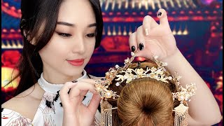 [ASMR] Traditional Chinese Hair Styling and Head Measuring