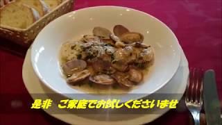 真鱈のサルサベルデの作り方 thumbnail
