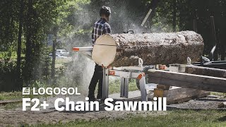 Logosol F2+ Chainsaw Mill