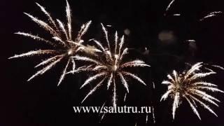 Свадьба салют фейерверк высотный в Самаре и Тольятти. Самара салют.