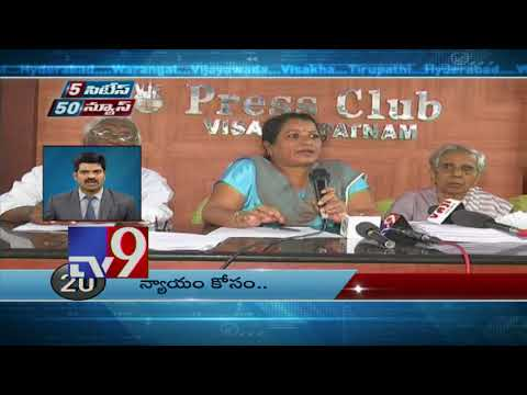 5 Cities 50 News || 12 12 2017 - TV9