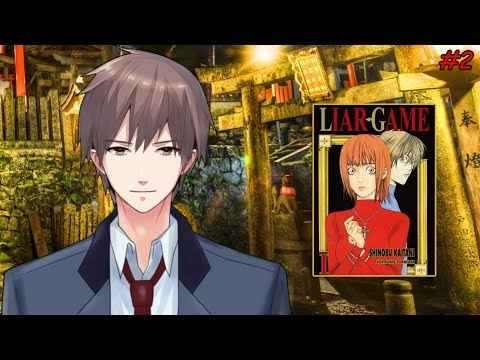 Connais Tu Ce Manga 2 Liar Game