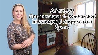 видео Недорогие хостелы в центре Севастополя: в городе дешево и сердито