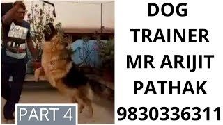 Train Your Dog?with unique words|DOG TRAINER |PART- 4|कुत्ते की प्रशिक्षण |(ट्रेनर) with Subtitle