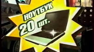 Реклама (Первый канал, 25.10.2006) Начало блока(Источник: http://video.yandex.ru/users/rzv1995/view/4360/, 2014-06-27T05:37:59.000Z)