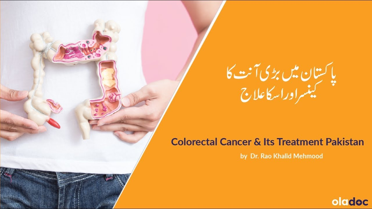 Colorectal cancer kya hai, Strevni paraziti u kocek