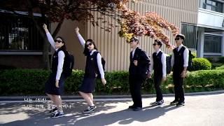 [충주중산고등학교 학생회] JTown Funk