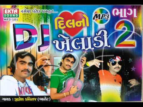Daru Pidho Re-DJ Dil No Kheladi-2 (JUKE...