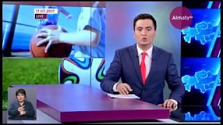 Алматылық кәсіпкерлер спорт алаңдарын жаңа жарақтармен жабдықтамақ (17.07.17)