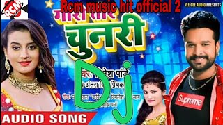 Gori Tori chunri ba Lal Lal Re ritesh pandey ka super hit gana Bhojpuri 2019 ka  RCM music hit offic