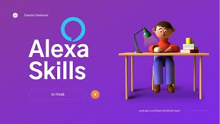 How to Develop Alexa Skill in Hindi? | Alexa Skill Kya Hai