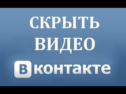 Вконтакте ()