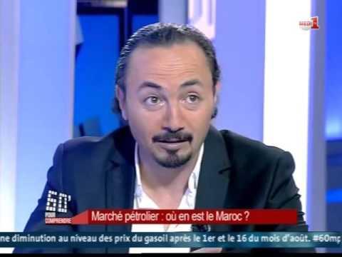 60 minutes pour comprendre:Marché pétrolier : où en est le Maroc? Partie 2