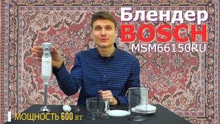 миксер Bosch MSM 66120