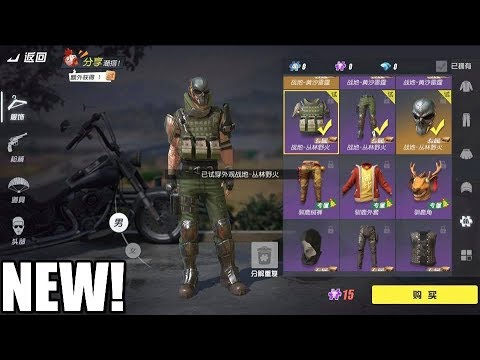 how to get free clothes rules of survival