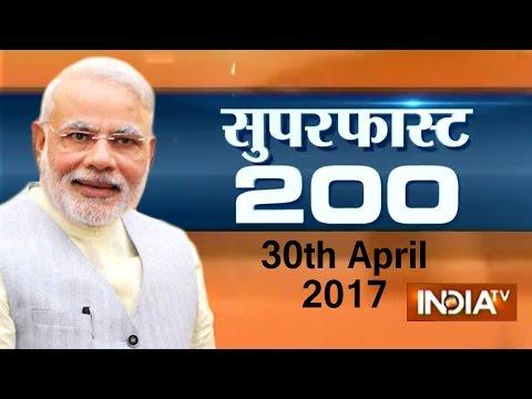 Superfast 200 | 30th April 2017, 05:00 PM ( Part 1 ) - India TV
