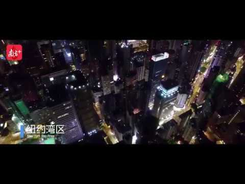 Guangdong-Hong Kong-Macao Greater Bay Area, New Growth Pole of China's Economy