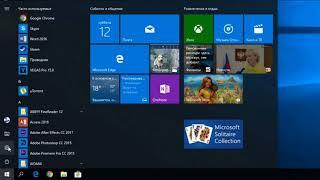Обновление Windows 10 версия 1803