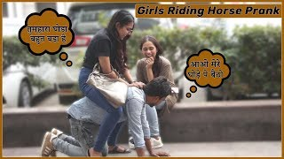 Horse Riding Prank On Cute Girls With Twist | Funky Joker