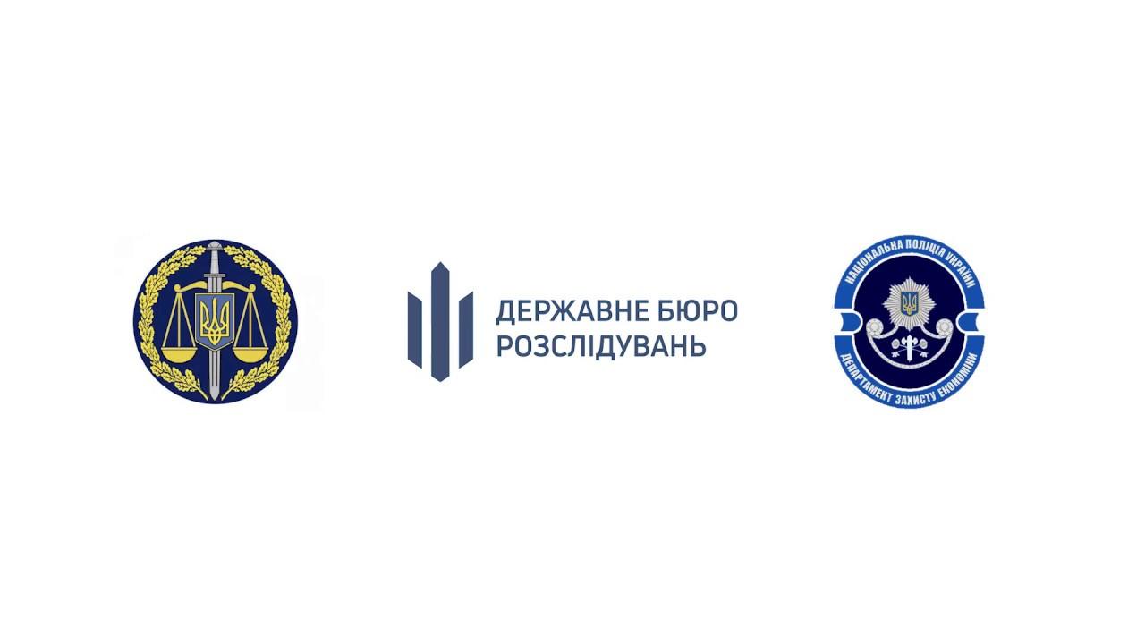 Украина закупала для ВСУ бракованные бронежилеты