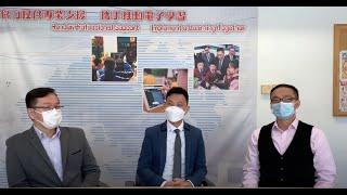 Publication Date: 2021-01-29   Video Title: CoE 會客室第十四集:專訪佛教慈敬學校(二)——談談這些年