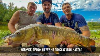Как поймать трофейного карпа на флет фидер Огромный карп не порвал леску Рыбалка для души