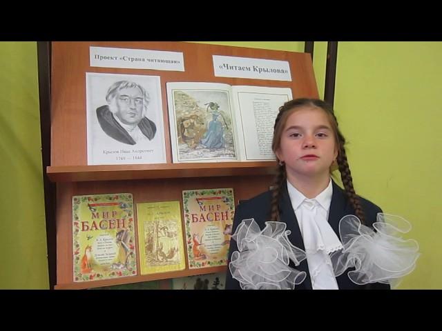 Изображение предпросмотра прочтения – ВераКарпова читает произведение «Стрекоза и Муравей» И.А.Крылова
