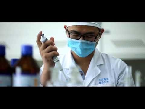 Herbal Testing and Quality Assurance - Pacific Herbs Chinese Herb Factory Tour