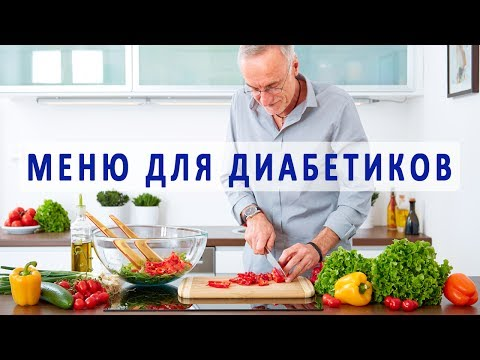 Сухофрукты и диабет -