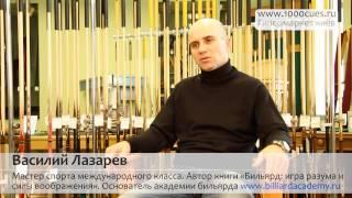 видео Купить кий, кии купить в Москве