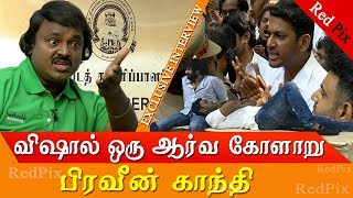Vishal has many problems praveen gandhi reveals about vishal tamil news live