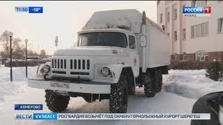 Непогода становится причиной ДТП в Кузбассе