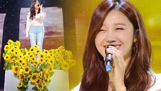 《EMOTIONAL》 Jeong Eun ji(정은지) - Hopefully sky(하늘바라기) @인기가요 Inkigayo 20160501